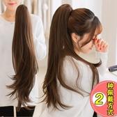 馬尾假髮韓系假髮女長捲髮大波浪綁帶式辮子長直髮隱形無痕蓬鬆自然仿真假馬尾