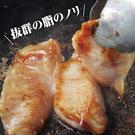 【優惠組】頂極黃金六兩霜降松板豬15包組(300公克/1~2片)