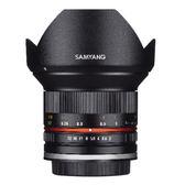 ◎相機專家◎ SAMYANG 12mm F2.0 for Canon EOS M 手動鏡 APS-C 公司貨 保固一年
