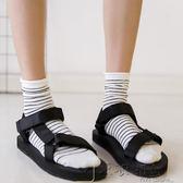 長統襪純棉條紋中筒襪學生運動堆堆襪