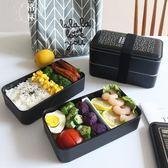 簡約日式帶蓋成人雙層微波爐便當盒分格壽司盒午餐盒健身餐盒 【格林世家】