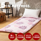 日式床墊;雙人5X6.2尺5cm【花火祭典】100%純棉;LAMINA台灣製
