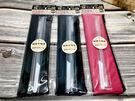 【好市吉居家生活】 米諾諾 133883 矽膠吸管4件式攜帶組 細直型 矽膠吸管組 環保吸管