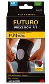 3M FUTURO 全方位極致型護膝-單入 專品藥局【2005581】