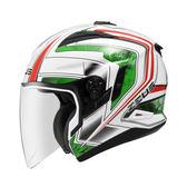 [中壢安信]ZEUS 瑞獅 ZS-613B 613B AJ6 白綠 半罩 安全帽 雙鏡片