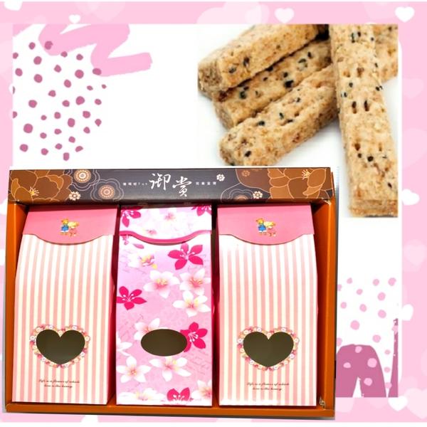 綜合雜糧棒禮盒390g/3入組盒(紅藜麥堅果 亞麻籽蔬菜 礦鹽芝麻) 年節禮盒 清新自在