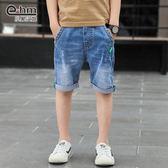童裝男童牛仔短褲兒童夏天休閒中褲五分褲夏裝 全館免運