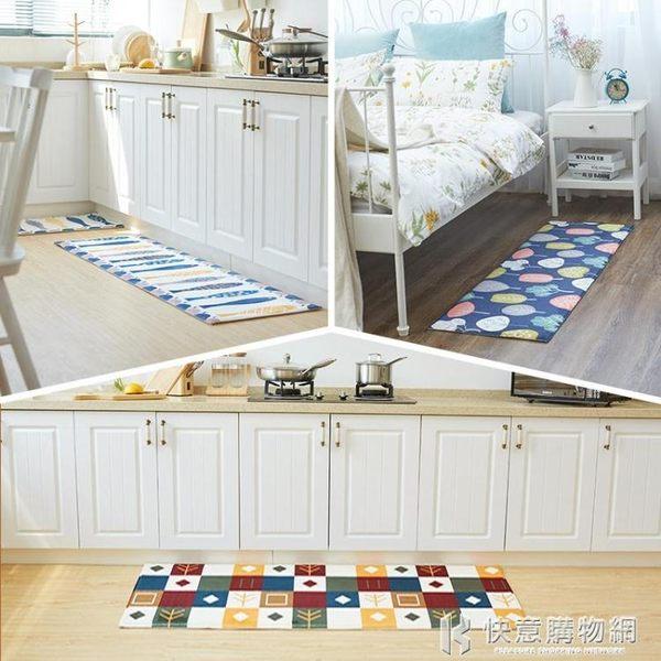 廚房地墊腳墊門墊進門口防油墊子浴室防滑衛生間吸水家用臥室地毯 NMS快意購物網