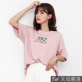 【天母嚴選】方型豹紋圖印寬鬆棉質T恤上衣(共四色)