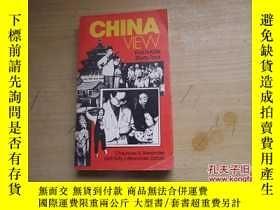 二手書博民逛書店英文版罕見CHINA VIEWY18429 FIRST NASW