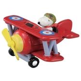TOMICA Dream 騎乘系列 R08 史努比 飛行旅行 TOYeGO 玩具e哥
