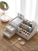 化妝品收納盒 居家家 化妝品收納盒桌面遙控器整理盒 分格化妝刷口紅面膜置物架 京都3CYJT