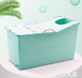 泡澡桶成人折疊浴桶嬰兒便捷式浴盆大人通用洗澡桶兒童塑料桶家用QM『摩登大道』