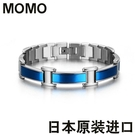 無線防靜電手環硅膠消除去靜電手鍊男女日本人體腕帶電環無繩