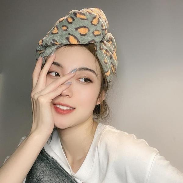 2021新款豹紋干發帽李佳琪御用模特推薦超強吸水速干發巾洗頭浴帽魔方數碼