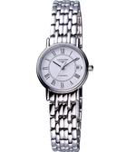 【滿額禮電影票】LONGINES 浪琴 Presence 經典羅馬鋼帶機械女錶-銀 L43214116