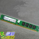 [106玉山最低網 裸裝二手] 金士頓8G 1600 DDR3 三代記憶體條 桌上型電腦記憶體條