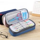 學生男女大容量筆袋鉛筆盒收納文具