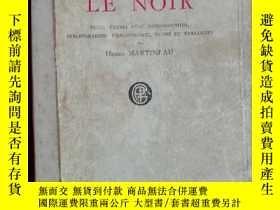 二手書博民逛書店LE罕見ROUGE ET LE NOIR (紅與黑)Y138405 STENDHAL paris éditio