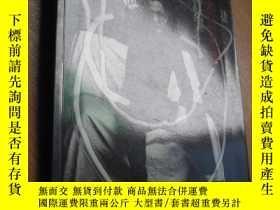 二手書博民逛書店藝術與生活罕見- 張捷專刊Y13566 張捷 安徽美術出版社 出