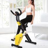 動感單車家用健身車超靜音折疊室內自行車運動器材全女 js10037『黑色妹妹』