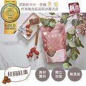 糖鼎 桂圓紅棗 (30g×13入) 養生茶磚超值包 黑糖磚 唯一榮獲世界級食品評鑑大賞 (購潮8)