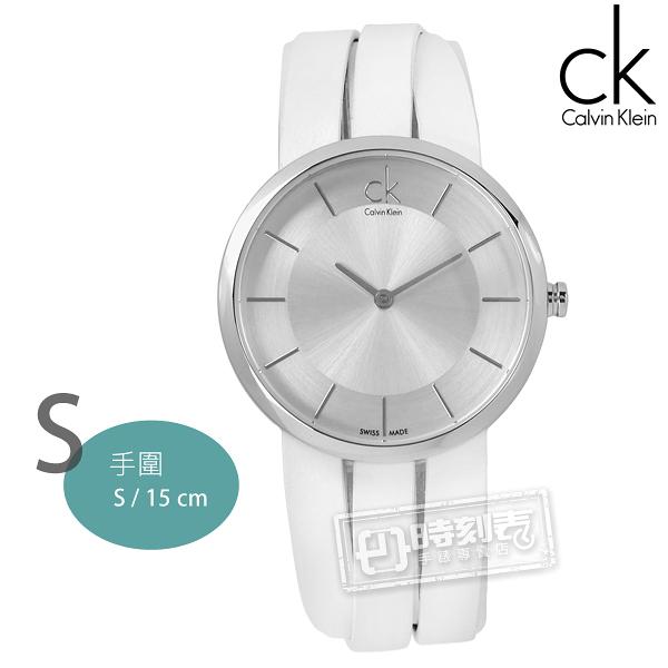 CK / K2R2S1K6 / Extent 時尚交疊造型手環式皮革手錶 銀x白 32mm