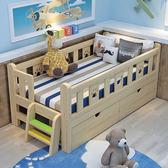 實木兒童床帶護欄小床幼兒床小孩單人床松木加寬拼接床可訂製wy【快速出貨八折優惠】