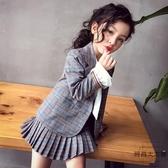 女童西裝套裝格子短裙兩件套時尚中大童套裝【時尚大衣櫥】