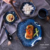 日式窯變一人食陶瓷餐具套裝配套碗碟勺杯子餐盤酒店餐廳飯店用品CY『韓女王』