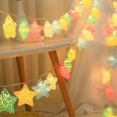 led裂紋雲小彩燈閃燈串燈臥五角星燈室宿舍掛燈樹裝飾星星燈【全館免運】