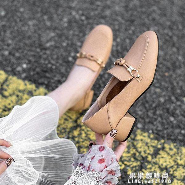 粗跟單鞋女春新款網紅晚晚鞋百搭英倫風小皮鞋中跟仙女樂福鞋【果果新品】