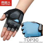 半指手套男女開車防滑春夏防曬戶外騎行耐磨健身半指手套「Top3c」