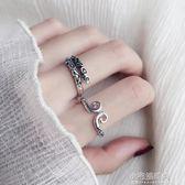 緊箍咒戒指男士女情侶對戒金箍食指孫悟空金箍棒尾戒個性復古一對『小宅妮時尚』