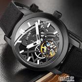 手錶 手錶全自動機械錶防水精鋼鏤空男錶 多功能透底男士手錶【全館九折】