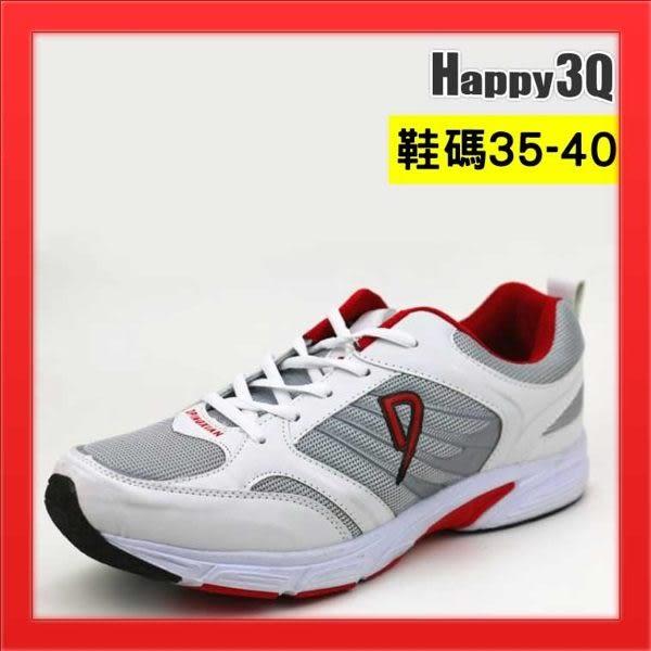 【火速出貨】大尺碼跑鞋特大碼網面綁帶運動鞋加寬加大男鞋50休閒鞋-4款-46【AAA2171】