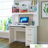 電腦台式桌家用小桌子臥室簡約現代書桌書架組合多功能學生一體桌