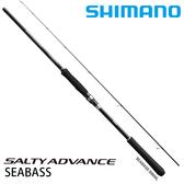 漁拓釣具 SHIMANO 19 SALTY ADVANCE S S106M (海鱸竿)