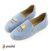 Paidal 美式UFO飛碟休閒鞋樂福鞋懶人鞋-晴天藍