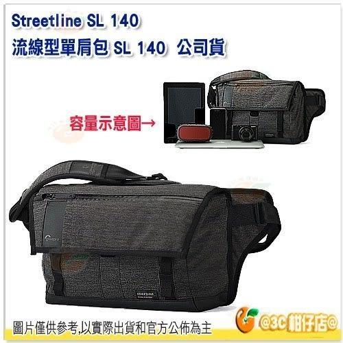 Lowepro Streetline SL 140 公司貨 流線型單肩包 SL140 攝影包 相機包 一機兩鏡