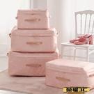 被子收納袋 裝被子收納袋衣服整理袋搬家打包大號棉被衣物袋子行李袋防塵防潮 榮耀3C