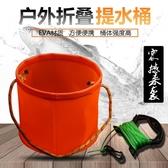 釣魚桶打水桶活魚桶EVA加厚摺疊桶活魚箱漁具小配件釣箱魚護桶【免運】
