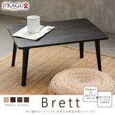 JP Kagu日式木質和室圓角折疊桌/茶几/矮桌60x40cm(4色)胡桃木色