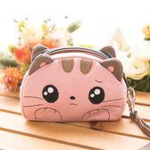Kiro貓‧小貓咪 雙層 小物拉鍊耳機收納/拼布包零錢包【820008】