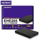Uptech 登昌恆 EHE205 2.5吋 鋁合金硬碟外接盒