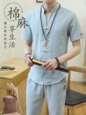亞麻套裝男夏季棉麻布復古短袖T恤衣服唐裝中國風男裝 魔法街