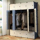 簡易衣櫃組裝塑料衣櫥臥室省空間宿舍儲物櫃子簡約現代經濟型衣櫃 卡布奇诺HM