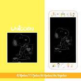 史努比角色集合 非滿版顯影玻璃膜 玻璃貼 保護貼 iphone 6s 6splus 7 7plus 6 6plus 8 8plus【Unicorn手機殼】