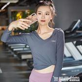 瑜伽服女長袖運動上衣秋冬寬鬆圓領健身衣跑步訓練t恤速干連帽衫