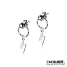 Z-MO鈦鋼屋 白鋼耳環 閃電造型 圓圈耳飾 中性耳環 好友禮物推薦 單個價【EKS549】